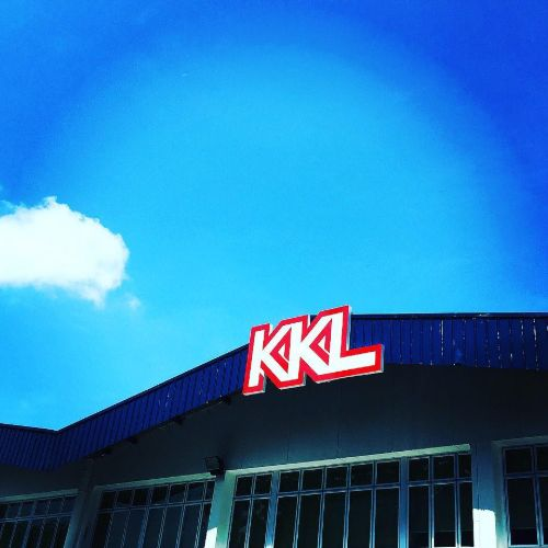 Founded By Koh Kock Leong